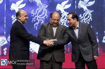 اختتامیه تجلی اراده ملی سی و هشتمین جشنواره فیلم فجر