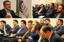 گردهمایی سراسری روسای شعب استانی برگزار شد