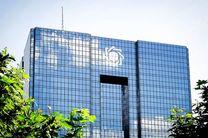 دبیرکل مجمع کارکنان بانکها از سازو کار مسایل حقوقی کارکنان این حوزه انتقاد کرد
