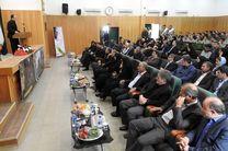 یادبود پیشکسوتان مرحوم محیط زیست در اراک برگزار شد