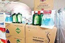 کشف محموله میلیاردی لوازم بهداشتی احتکارشده در اصفهان / دستگیری 3 محتکر