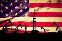 تولید گاز آمریکا همچنان در سراشیبی قرار دارد