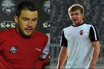 بازیکنان مدنظر برانکو از لیگ دسته دوم اوکراین آمدند