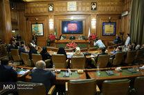 اعضای اصلی کمیسون های شورای پنجم شهر تهران، ری و تجریش انتخاب شدند