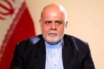 کمک های پزشکی و بهداشتی تهران به بغداد ارسال شد