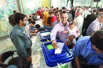 مردم ایران به طور گسترده در انتخابات شرکت دارند