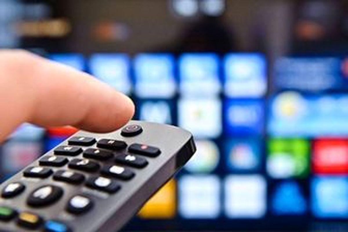 لیست پخش فیلمهای سینمایی تلویزیون در آغاز هفته وحدت