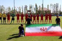 پیروزی تیم نوجوانان ایران برابر چین