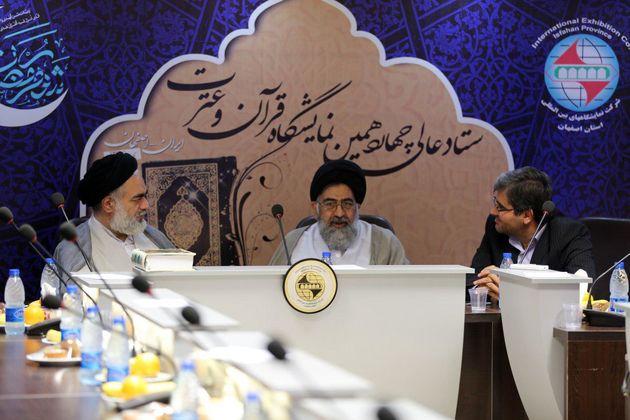 نمایشگاه قرآن اصفهان در ایران بی نظیر است