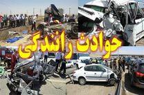 واژگونی یک دستگاه خودروی پراید در محور بافق یزد