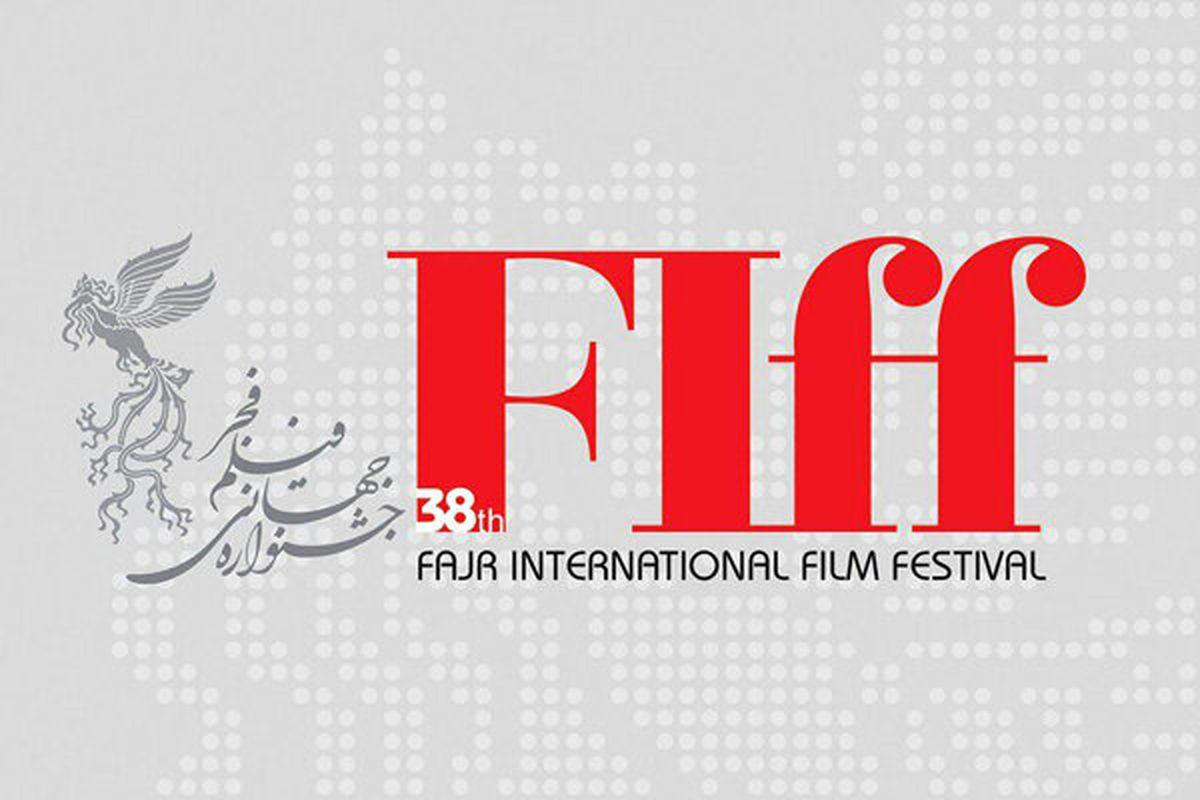 ۳۱۲ فیلم متقاضی حضور در جشنواره جهانی فجر شد