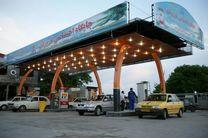 برنامه زمانبندی تولید و عرضه بنزین مطابق استاندارد ملی ایران تعیین شد
