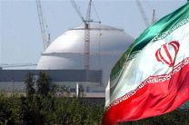 تحلیل واکنش ها به گام چهارمِ کاهش تعهدات هسته ای ایران