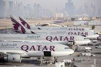 بحرین و امارات به هواپیماهای قطری اجازه عبور از آسمانشان را دادند