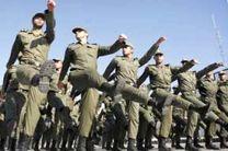 زمان و مکان آموزش نظامی اساتید طرح سربازی اعلام شد