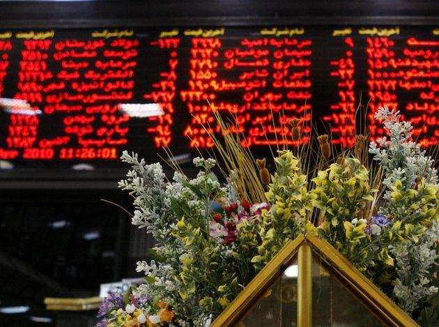 حضور یک شرکت دانشبنیان در تابلوی معاملات فرابورس ایران