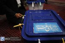 نتایج انتخابات مجلس در حوزه های قم مشخص شد