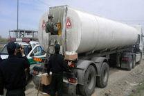 کشف 29 هزار لیتر گازوئیل قاچاق در میناب