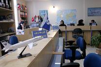 تخلف و بی قانونی ۱۵۱ آژانس هواپیمایی در تهران را تعطیل کرد / راه های شکایت از آژانس های متخلف