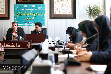 نشست خبری رییس دانشگاه فرهنگیان