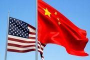 ۴ تبعه چینی به اتهام دور زدن تحریمهای کره شمالی محکوم شدند