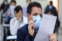 زمان برگزاری آزمون ارشد وزارت بهداشت اعلام شد