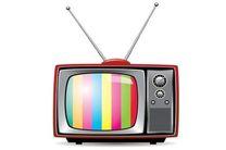 اعلام اسامی مجریان برتر تلویزیون در تابستان 98