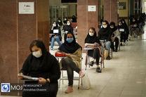 نتایج آزمون دکتری وزارت بهداشت اعلام شد