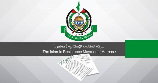 حماس ادعاهای عادل الجبیر را تحریک آمیز خواند