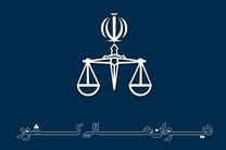 درخواست اعاده دادرسی بقایی و مرتضوی پذیرفته نشد