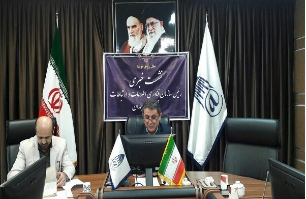 اقدامات در راستای الکترونیکی شدن شهرداری همدان
