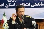 سارق منازل در اصفهان دستگیر شد