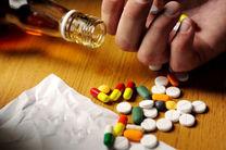جمع آوری فوری کپسول VigRX  از داروخانهها  سراسر کشور