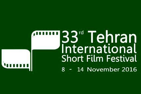 بیش از ۳۵۰۰ فیلم کوتاه متقاضی شرکت در جشنواره فیلم کوتاه شدند
