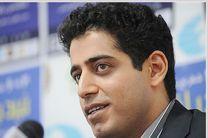 حضور نخبگان ایرانی در جام ستارگان شطرنج