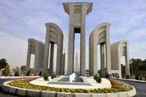کاهش 39 درصدی مصرف آب در دانشگاه صنعتی اصفهان