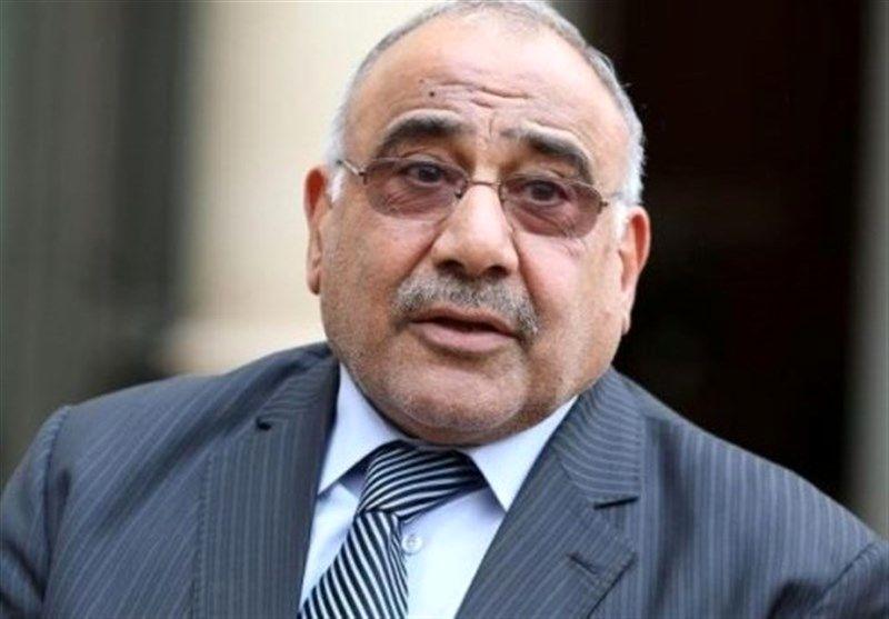 مراسم استقبال رسمی از نخست وزیر عراق برگزار شد