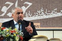 بررسی «مطلع الانوار خواجو در آینه سبک عراقی»