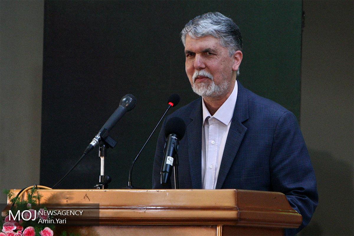 پیام وزیر ارشاد به مناسبت فرارسیدن چهلمین سالگرد دفاع مقدس