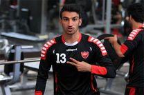 حسین ماهینی با پرسپولیس تمرین کرد