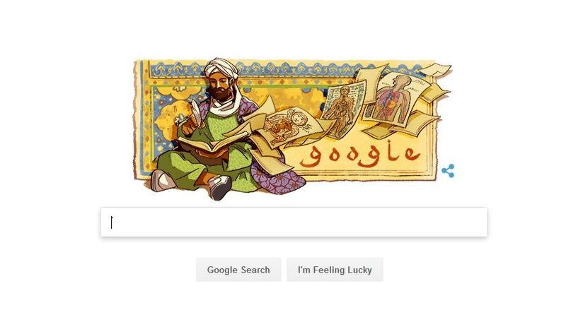 لوگوی گوگل به افتخار ابن سینا تغییر کرد