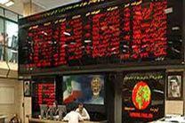 ۵۰ میلیارد و ۷۹ میلیون ریال در بورس خوزستان مبادله شد
