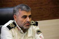 نیروی انتظامی لرستان از خبرنگاران تجلیل کرد