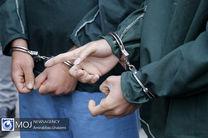 دستگیری 5 توزیع کنند مواد مخدر در خمینی شهر