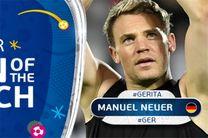 نویر بهترین بازیکن بازی ایتالیا - آلمان شد