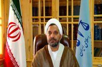نشر اطلاعات کذب در خصوص پرونده ایرانشهر پیگرد قانونی دارد