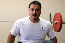 رقیب وزنهبردار پارالمپیکی ایران دوپینگی شد