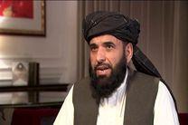 پکن می تواند نقشی سازنده در پیشبرد صلح و آشتی در افغانستان داشته باشد
