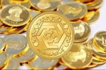سیاست بانک مرکزی برای فروش سکه باید تغییر کند