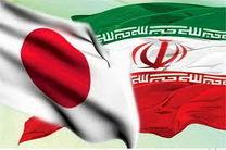 گسترش همکاریهای علمی ایران و ژاپن بررسی شد